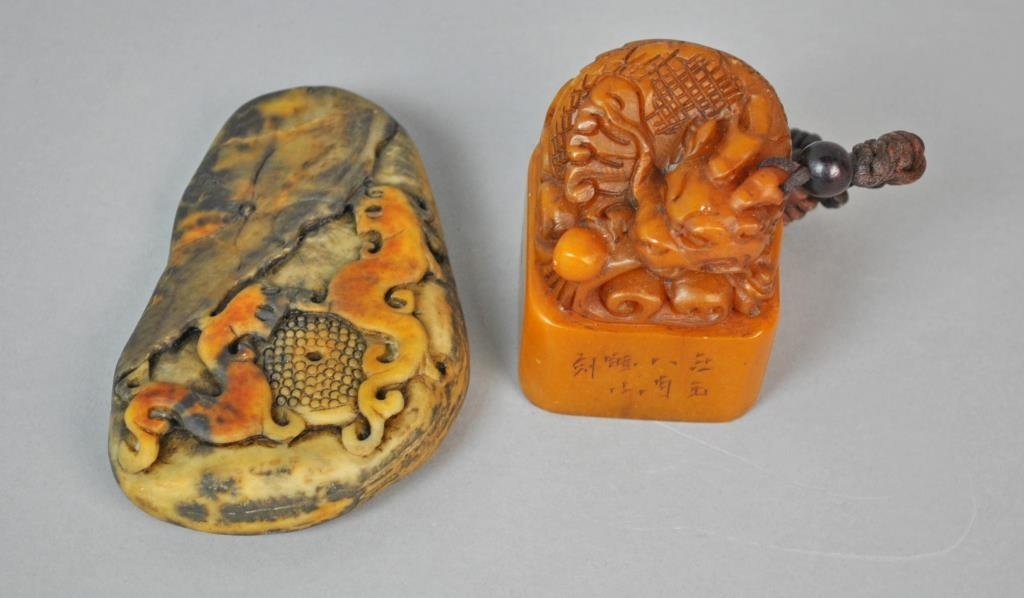 (7) PIECE CONTEMPORARY CHINESE CARVED STONE GROUP - 3