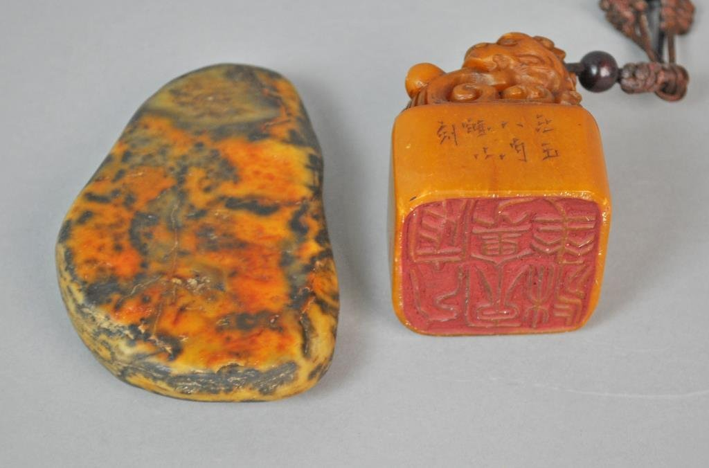 (7) PIECE CONTEMPORARY CHINESE CARVED STONE GROUP - 4