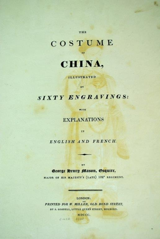 GEORGE HENRY MASON - THE COSTUME OF CHINA - 2