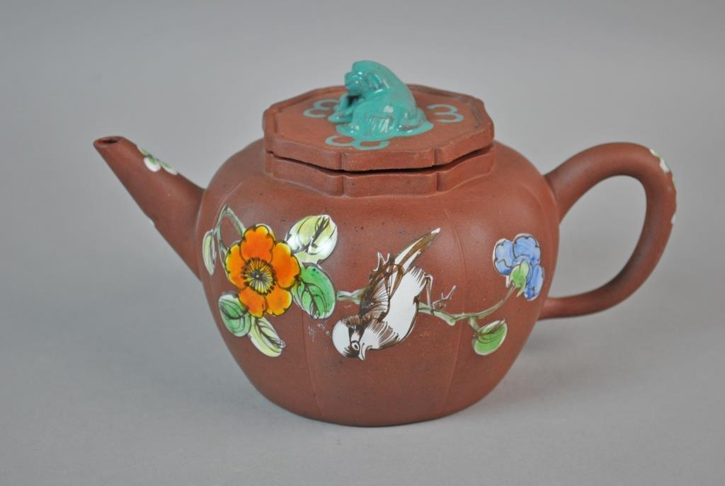 (16) PIECE ASIAN TEA GROUP - 2