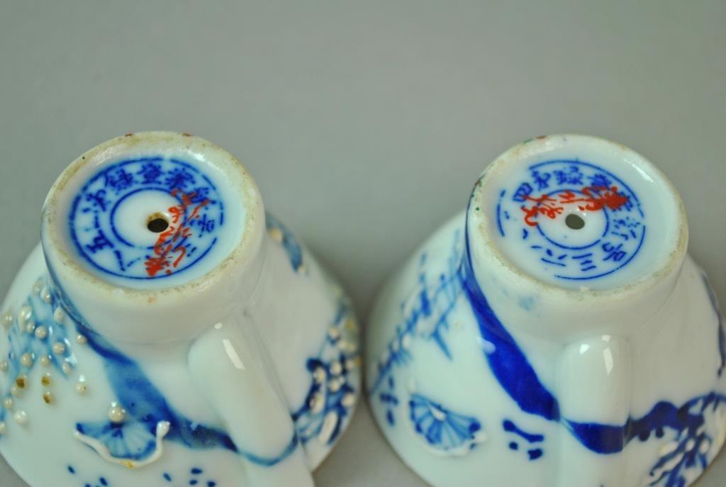 (16) PIECE ASIAN TEA GROUP - 5