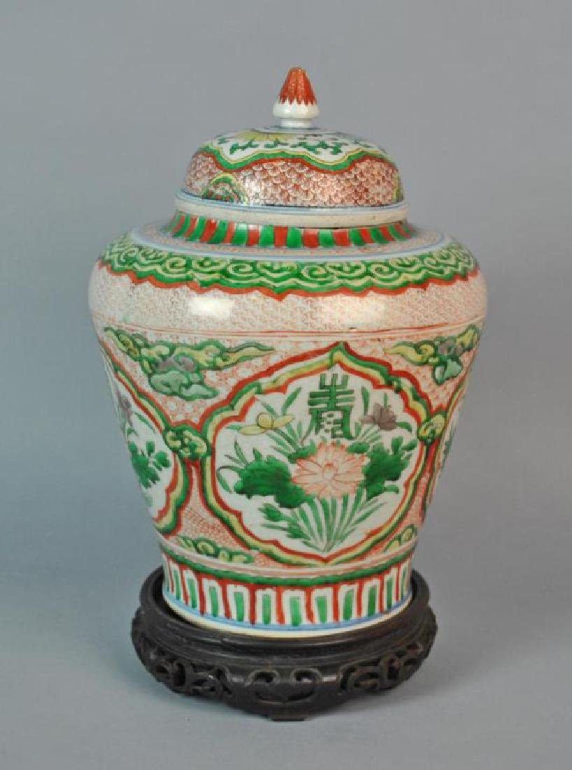 LARGE CHINESE FAMILLE VERTE PORCELAIN COVERED JAR