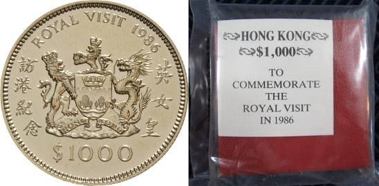 1986 Hong Kong $1000 Gold coin Royal Visit