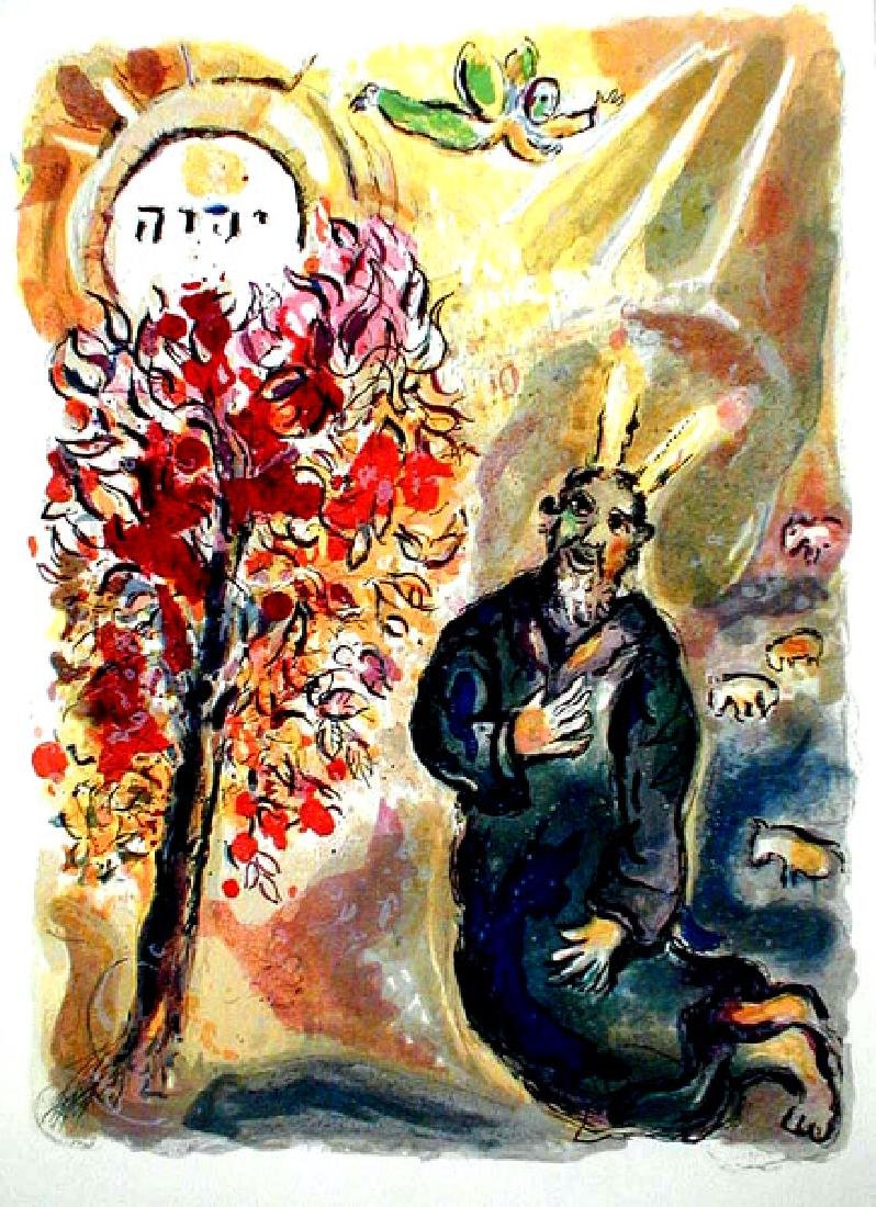 chagall moses and the burning bush lithograph