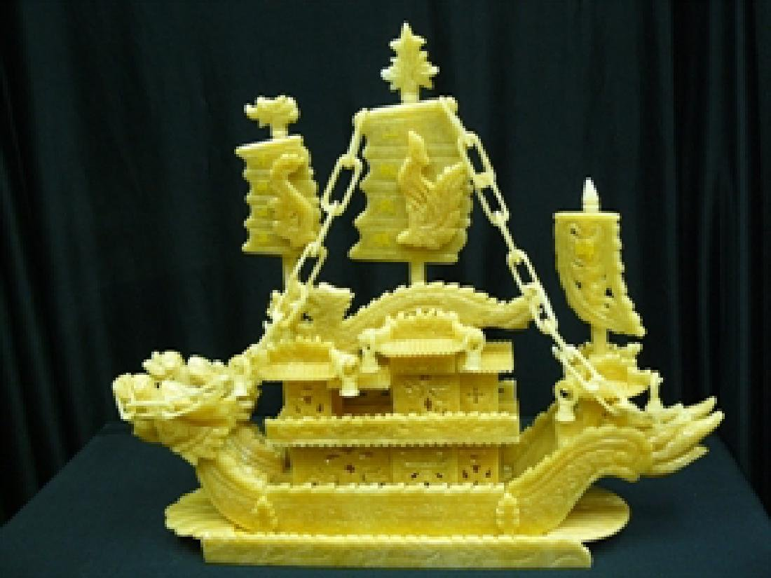 "24"" YELLOW JADE DRAGON BOAT"