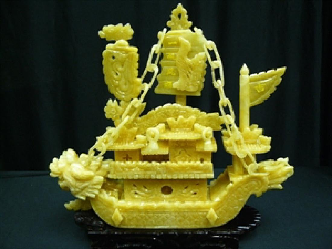 "16"" Yellow Jade Dragon Boat"