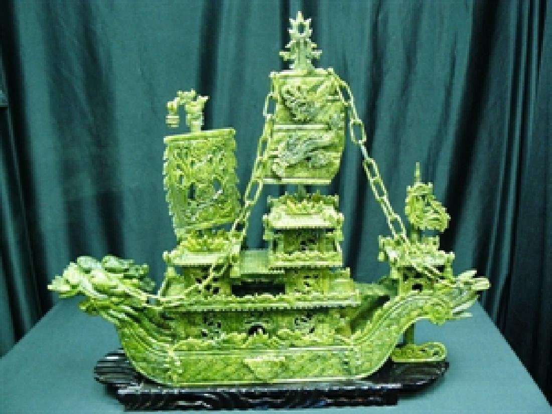 "24"" GREEN JADE DRAGON BOAT"