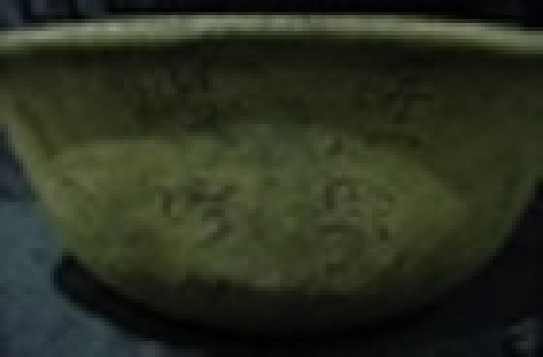 ANTIQUE JADE BOWL WITH CHARACTERS - 2