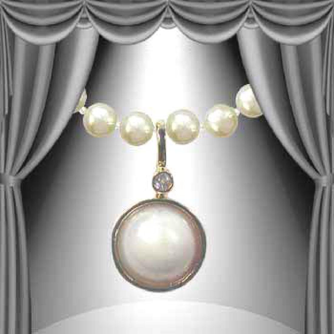 Genuine 12mm White Pearl Enhancer Pendant