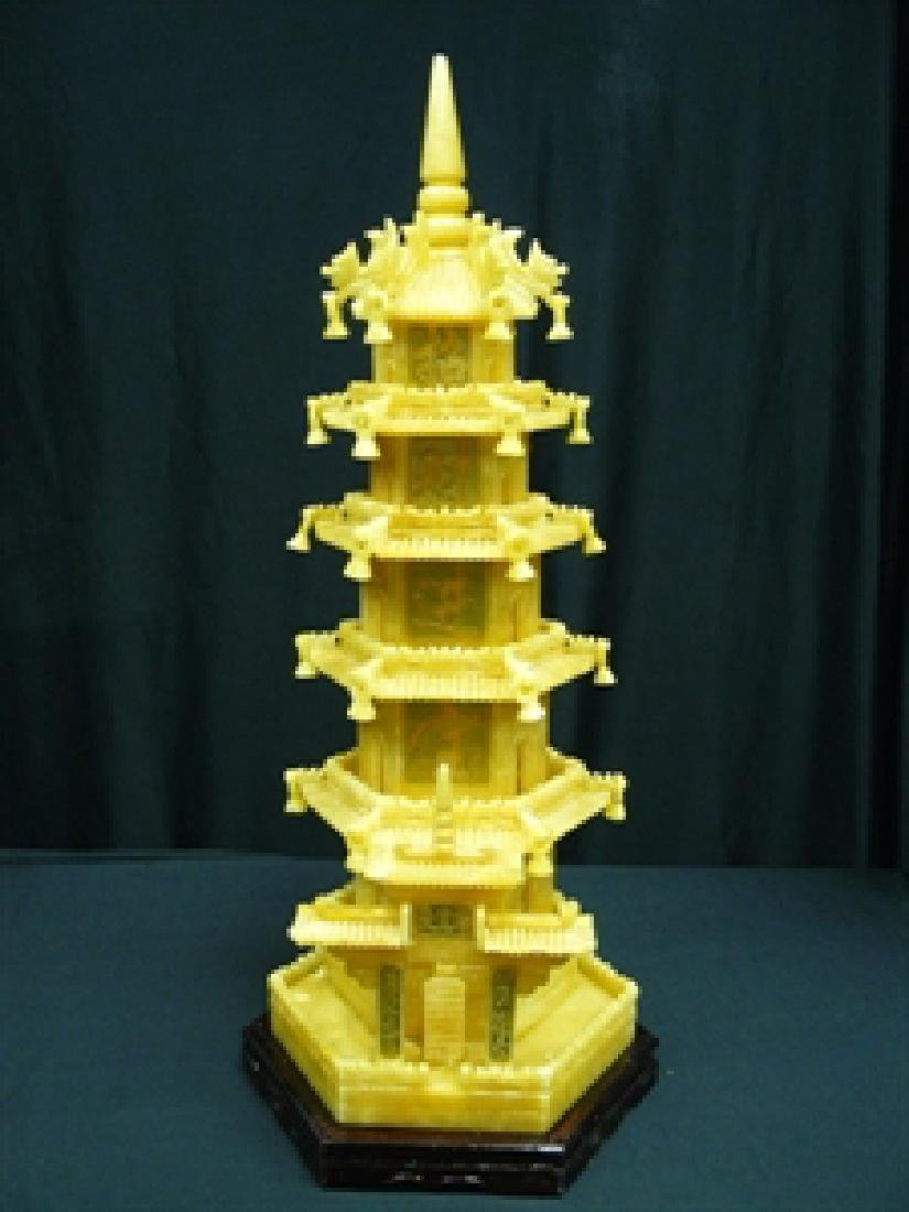 YELLOW JADE PAGODA