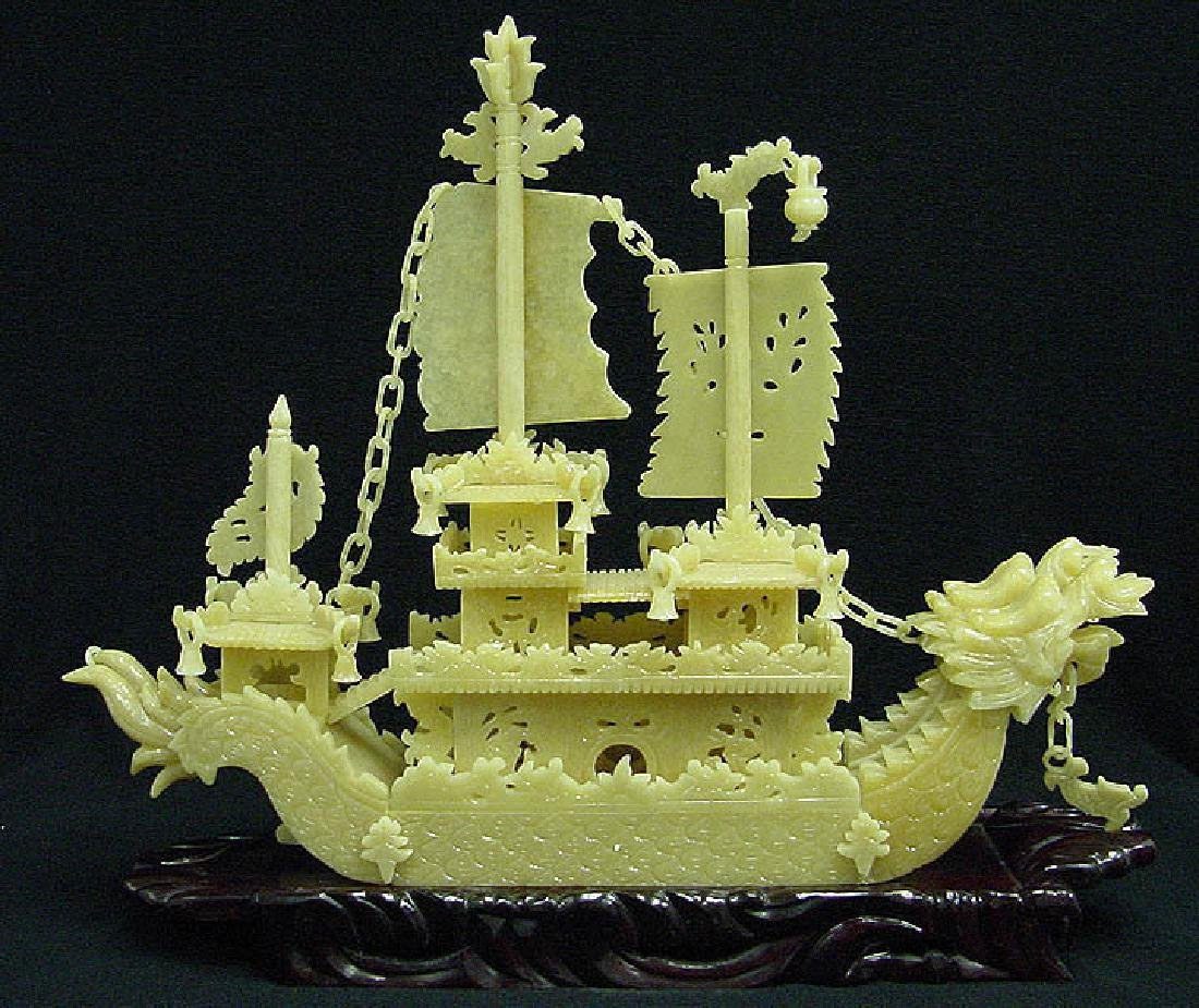 "HAND CARVED YELLOW JADE 24"" DRAGON BOAT - 6"