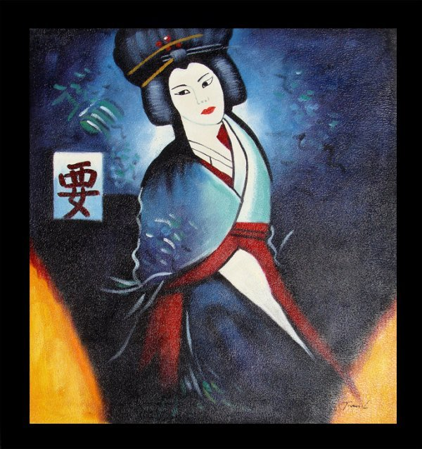 13: Framed Hand Signed Oil Painting Jappanese Geisha
