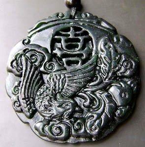 25: 250 CT Royal Antique Jade Lucky Phoenix Pendant