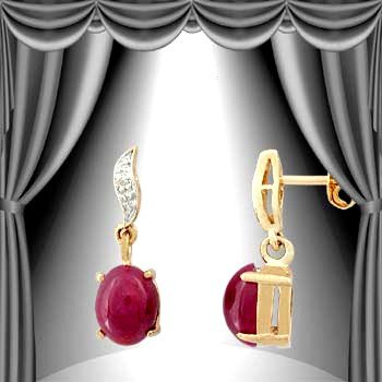 8: Genuine 3 CT Cabochon Ruby Diamond Earrings