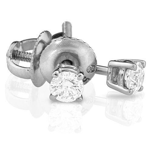 4:1/4 Ct Round Brilliant Diamond Stud Earrings $4,450