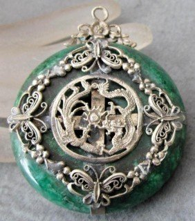 12: 550 CT Royal Antique Carved Jade Chinese 19th Centu