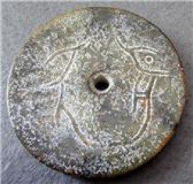14: 750 CT Antique Jade Archaic Style Disc