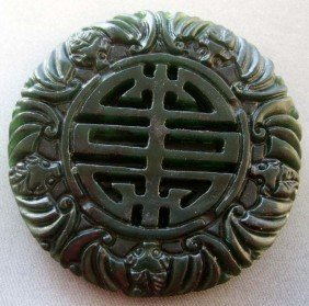 15: Qing-Era Chinese Hand-Carved Jade Fortune Bats