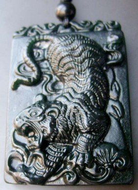 19: Qing Dynasty Carved Jade Tiger King 19th Century