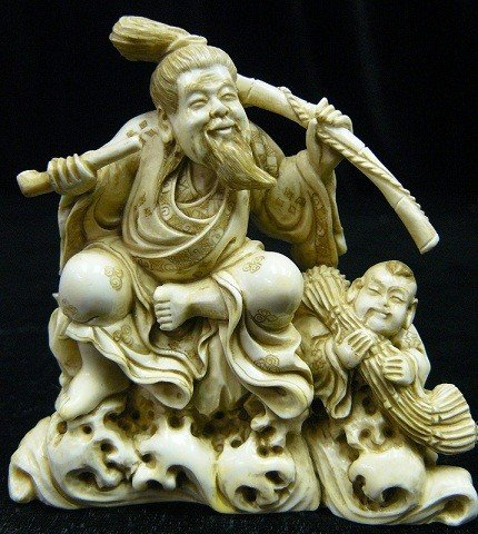 4: Real Hand Made Ivory Fisherman and a Boy