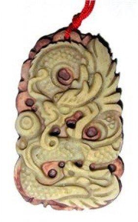 5: 150 CT Antique Blood Jade Dragon Phoenix Amulet