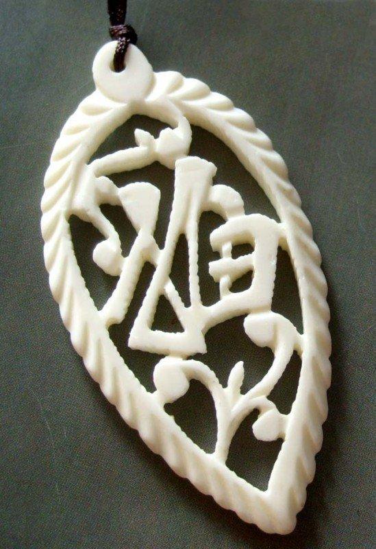 7: Hand Carved Ox Bone Good Blessing FU Leaf Pendant