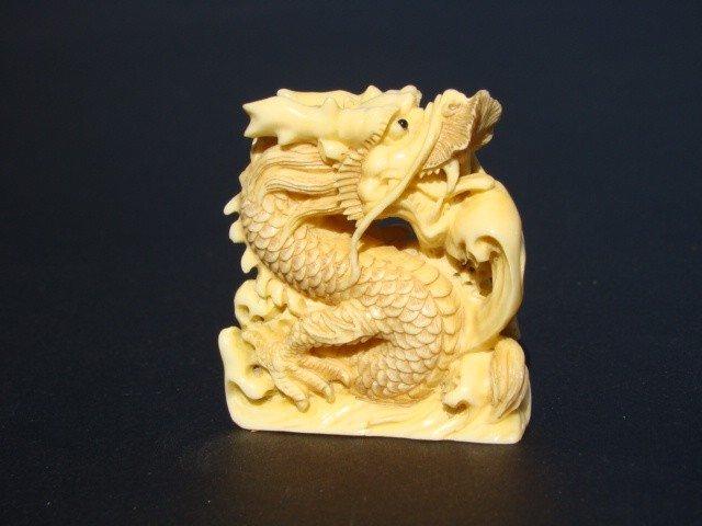 2: Rare Hand Carved Ivory Figurine Kylin Dragon