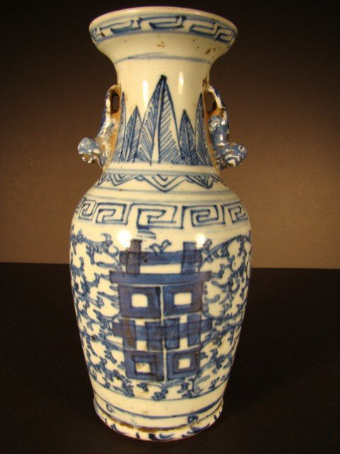 11: Pre 1900's Antique Chinese Vase