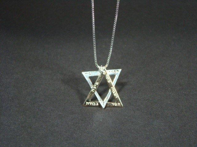 21: Kabbalah Jewelry Ten Siffrot Magen David Pendant