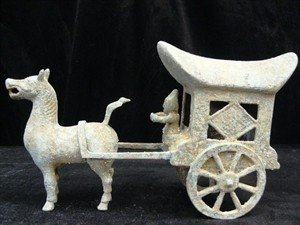 1: Antique Brass Carriage