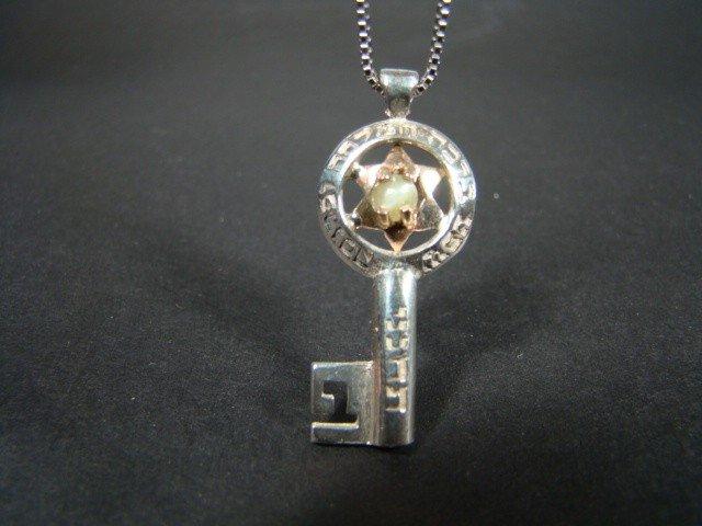 13: Kabbalah Jewelry Magen David Key Pendant