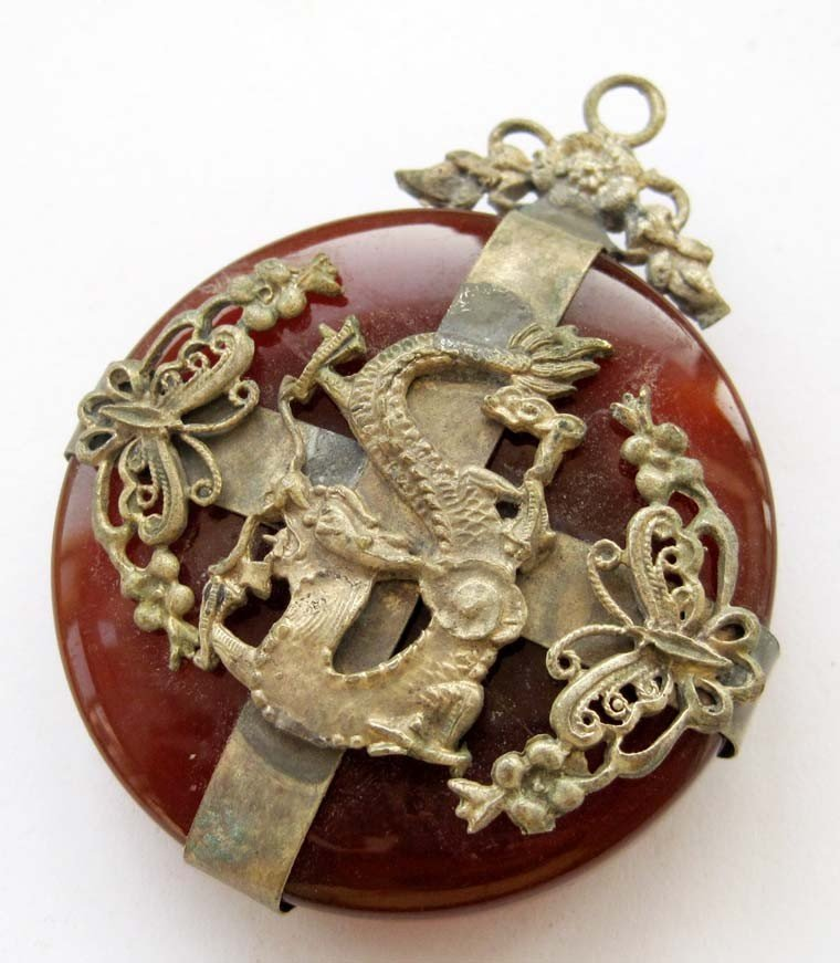 17: Red Jade Alloy Double Dragons Pendant