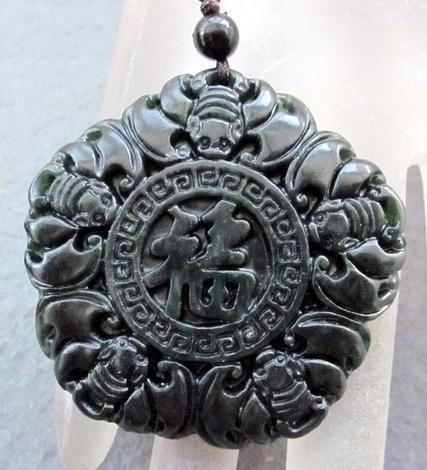 10: Royal Black Jade Five Bats Blessing FU Amulet