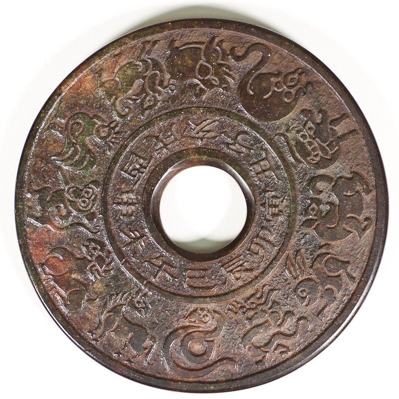 7: HUGE ANTIQUE 850 CT CHINESE JADE CARVING DISC