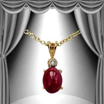 186: Genuine 1 1/2 CT Cabochon Ruby Diamond Pendant