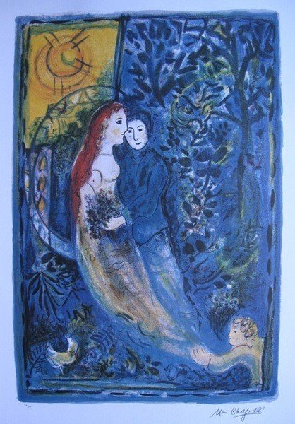54: Marc Chagall WEDDING Limited Ed. Lithograph