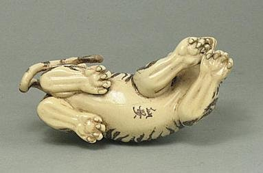 "282: Mammoth Ivory ""2 Zodiac Tigers - Mother & Baby"" Ca - 3"