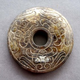ANTIQUE 350 CT CHINESE JADE CARVING DISC