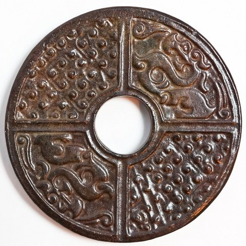 """20: 3 1/8"""" 600+ CT Chinese Jade Decorative Carving Disc"""