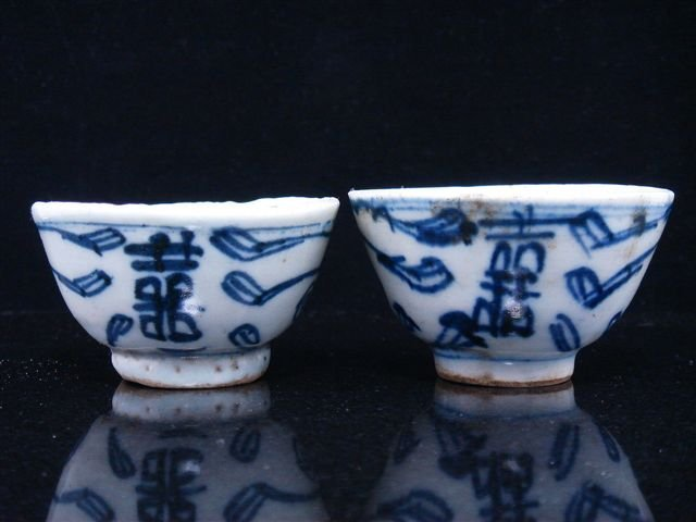 5: Antique Pair of 19th Century Chinese Cups