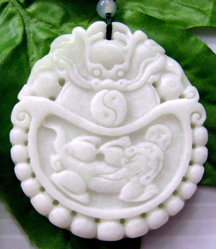 4: Chinese White Jade Good Yin Yang Dragon Pendant