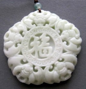 Chinese White Jade Good Luck Symbol