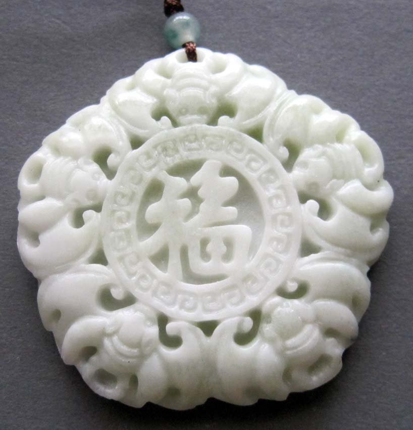 Chinese White Jade Good Luck Symbol