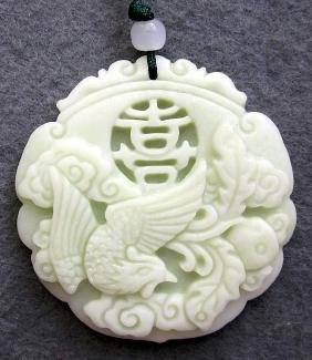 Chinese Jade XI Lucky Phoenix Amulet Pendant