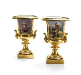 Pair of Paris Porcelain Campana-Form Urns