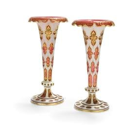 Pair of Bohemian Cased Glass Trumpet Vases