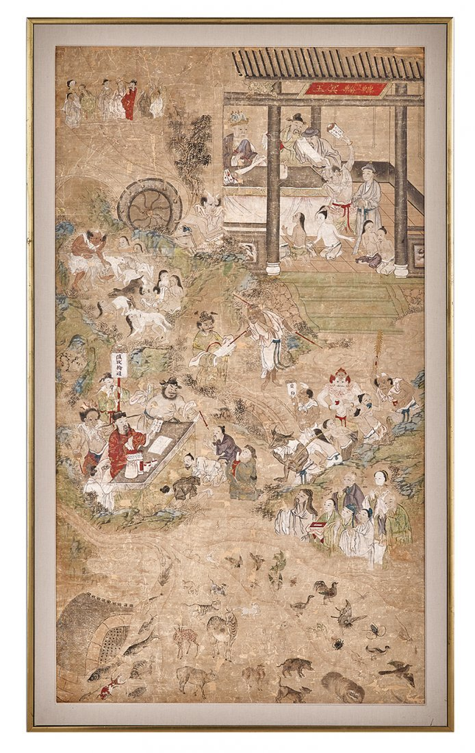 Chinese School (Second Half 19th Century)