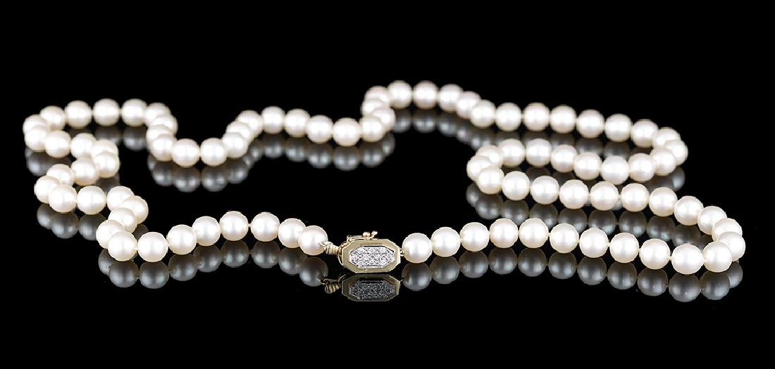 Opera-Length Akoya Pearl Necklace