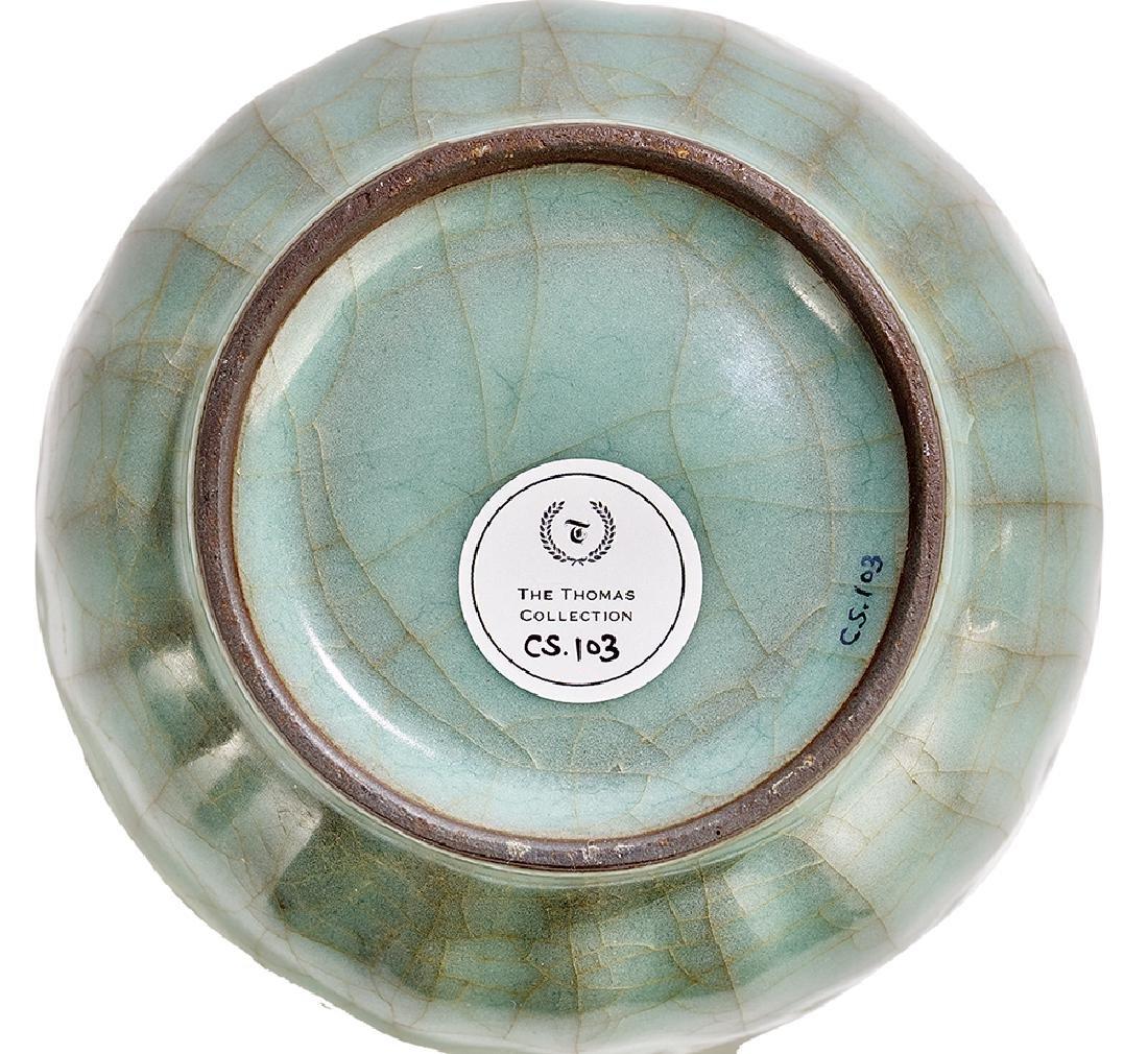 Chinese Longquan Celadon Glaze Five-Spouted Vase - 2