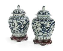 Pair of Chinese Blue and White Ginger Jars